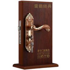 室内门锁 铝合金琥珀执手锁具 高档房门锁 卧室五金锁具红琥珀锁