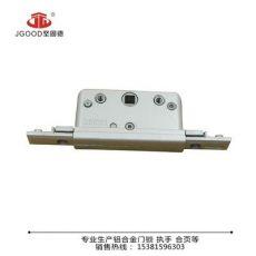 JGD.SH-001双向锁盒 铝合金门窗锁盒