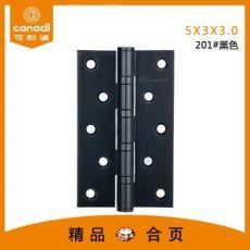 不锈钢合页5*3*3黑色静音轴承平开合页室内门铰A1-002-04