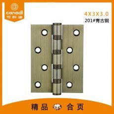 不锈钢合页青古铜4寸3厚非标静音轴承室内门合页A1-010-03
