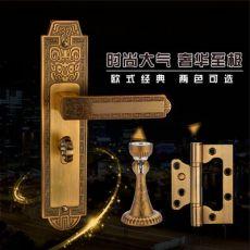 新中式室内门实木门黄古铜卧室仿复古执手机械房门锁具B2024