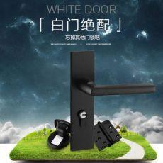 美式黑色太空铝门锁卧室内卫生间木门机械执手门锁锁具B2-020-2
