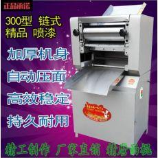 300型链式电动压面机商用 压面机电动商用揉面机 面皮机