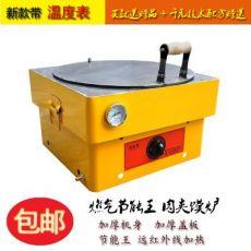 燃气肉夹馍炉 腊汁白吉馍酥饼夹饼 烧饼 肉夹馍烤炉机器