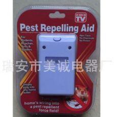 超声波驱鼠器电磁波驱蚊虫鼠器