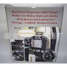 2in1车载椅后挂袋玩具杂物平板电脑整理收纳袋二合一车用