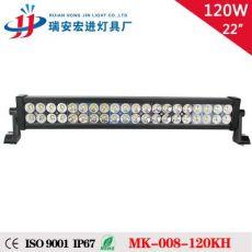 22英寸 led汽车长条灯led light bar 120W LED通用汽车车顶射灯