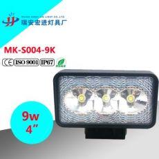 9W 4寸LED车载工作灯 通用检修灯汽修灯汽车射灯
