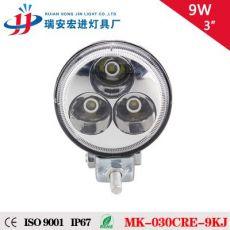 9W工程车灯12V LED工作灯 汽车led射灯 摩托车灯 越野车中网灯