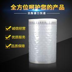 气柱袋卷材气柱袋 易碎品缓冲包装物流包装气柱袋
