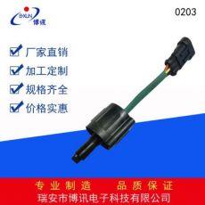 油水分离器水位传感器 开关型带线感应塞 汽车配件传感器
