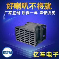 12v48v汽车大功率倒车滴滴声防水报警器 货车叉车蜂鸣器提示器