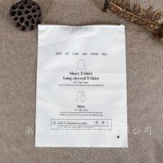 服装拉链袋定制 透明塑料封口袋 PE自封衣服包装袋
