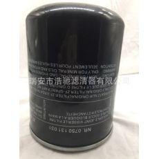混凝土搅拌车减速机滤芯NR.0750 131 031