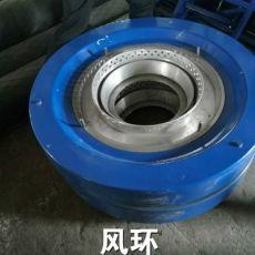 吹膜机低压风环 吹膜机配件 吹膜机风环