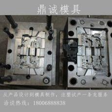 哈弗H6门锁总成塑料模具精密注塑模具
