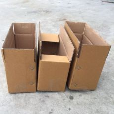 特大搬家纸箱特硬打包纸箱 大号搬家牛皮纸箱
