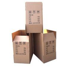 快递纸箱物流纸箱 印刷包装纸箱特惠包装盒