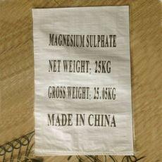 加厚型水晶制品包装袋 45*65CM半透18扣覆膜蛇皮编织袋