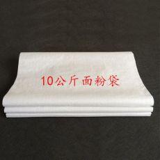 10公斤编织袋 增白色18扣塑料编织袋 面粉专用袋蛇皮袋