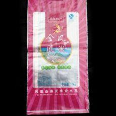 10公斤大米袋 金凤凰透气彩印蛇皮袋 PP手提编织袋