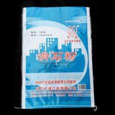 PP编织袋 覆膜彩印塑料编织袋 20公斤18扣增白滑石粉袋
