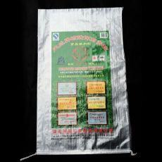 20公斤硫酸钙石膏粉袋彩印编织袋覆膜OPP塑料编织袋食品级包装袋