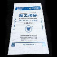 25公斤聚乙烯醇包装袋 塑料包装彩印编织袋 PP编织袋