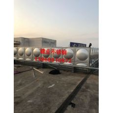 不锈钢水箱 蓄水池 冷却池 消防水箱 储液池