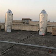 除尘器 环保净化设备喷淋塔不锈钢喷淋塔废气处理除尘设备