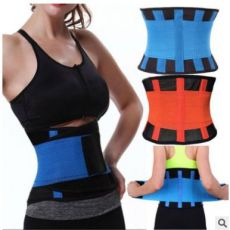 运动束腰带产后收腹带女士束身腰带塑身衣收腰带