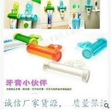 日用品牙膏 牙膏挤压器 牙膏伴侣 吸盘挂钩挤牙膏器 20g
