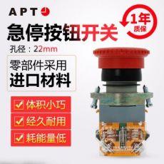 原装正品西门子APT原上海二工22mm紧急停止按钮LA39-A1-01R11Z/R