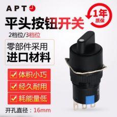 正品西门子APT原上海二工16mm三档旋钮开关LA39-E11XS/K/E22XS/K