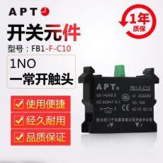 正品西门子APT原上海二工22mmPB1按钮触点PB1-F-C10/C01常开/常闭