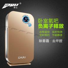智能空气净化器家用除甲醛雾霾PM2.5杀菌负离子氧