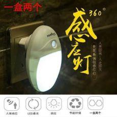 人体感应灯创意床头光控灯智能走廊小夜灯LED柔光感应灯