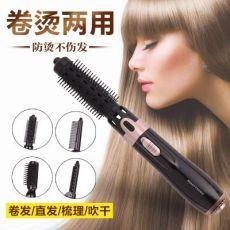 4合1 Hair comb多功能电吹风梳子 卷直发快速造型电吹风梳