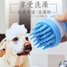 宠物洗澡按摩刷 宠物按摩硅胶刷宠物洗脚杯