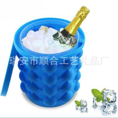 硅胶冰桶 制冰桶