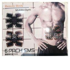 腹肌贴肌肉训练仪 腹部贴健身器 懒人健腹器 健腹肌贴