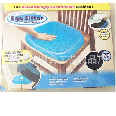 凝胶坐垫 舒缓坐垫 高弹坐垫 亚马逊跨境透气坐垫