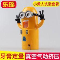 卡通挤牙膏器 自动牙膏挤压器牙刷架套装 家用自动挤牙膏器