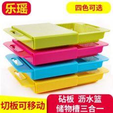 多功能水槽沥水菜板 ABS塑料菜板塑料砧板 创意防滑沥水菜板