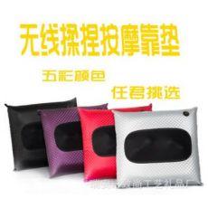 多功能无线充电按摩枕 背部腰部按摩靠垫 颈椎按摩器