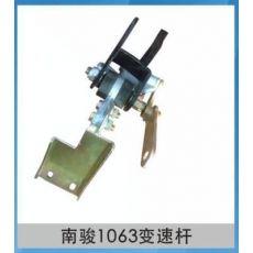 南骏1063操纵机构/变速杆/四川南骏/变速杆挂档机构操纵机构总成