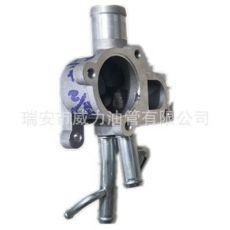 汽车高压管 发动机配件 燃油管 汽车油管 弯管 金属加工件焊接管