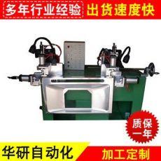 抽油烟机外壳四角直缝专机(双枪自动焊) 直缝自动焊接设备