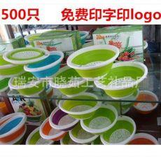广告礼品,硅胶可伸缩折叠水果篮 沥水篮 洗菜篮