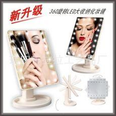 台式收纳化妆镜 16灯化妆镜子.台式360度旋转 梳妆镜触摸感应